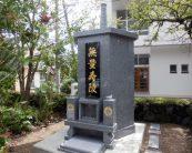 圓徳寺完成写真